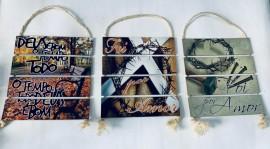 Quadro decoração corda com 4 placas de madeira ,( coroa de espinho)